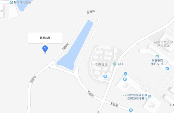 网易有道广州总部
